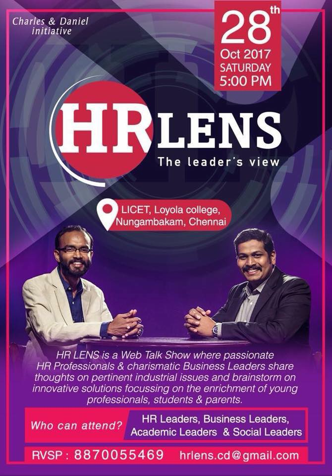 HR Lens – Launch Oct 28th 2017
